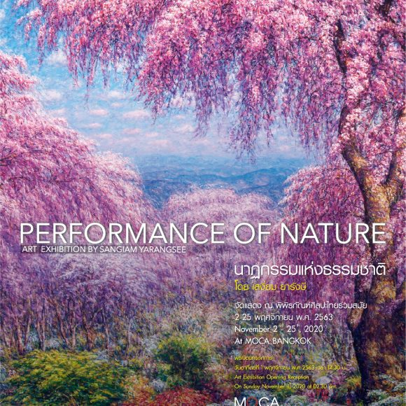 Performance of Nature