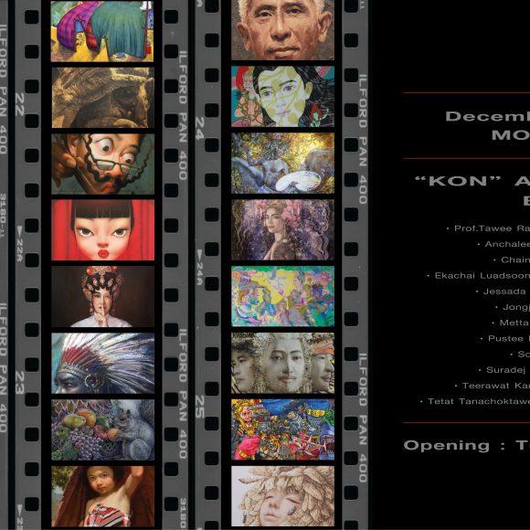 "The exhibition ""KON"""